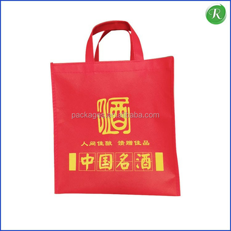 China Red Non woven Wine Bag/Environmental PP Non-woven Bag