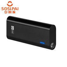 10000mAh Automobile emergency mobile power supply
