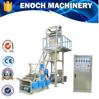 EN/H-45E for Film Blowing Machine with Corona Treater