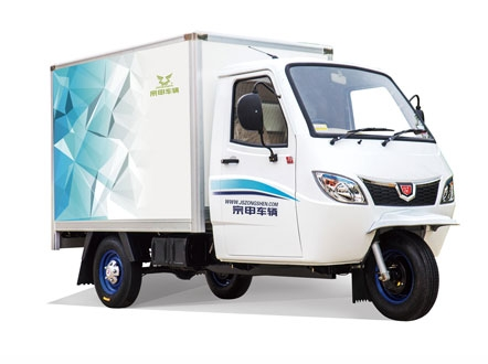 Chinese 200cc/300cc/600cc semi-closed cargo motorized tricycle with box /ice cream tricycle/three wheel motorcycle india