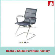 Office Chair With Armrest /Mesh Visitor Chair For Office SD-126