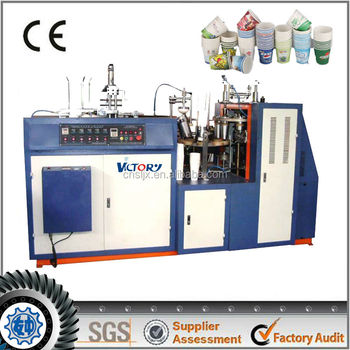 Best Sale High Speed Paper Cup Forming Machines,Double Sides PE Paper Cup Forming Machines,high quality paper cup forming machin