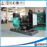2015 NEW magnetic motor generator for sale