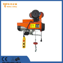 PA250 125/250 Mini Electric Copper Wire Rope pulling hoist With Trolley