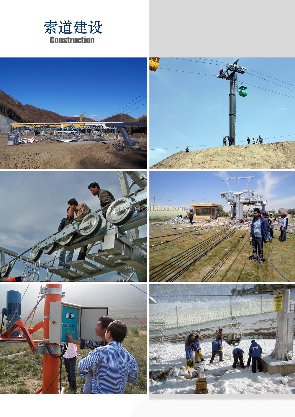 Ski chairlifts ropeway equipment for sale manufacturer