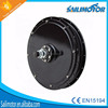 /product-detail/with-ce-certificate-500w-rear-wheel-bicycle-electric-brushless-gear-motor-60532884644.html