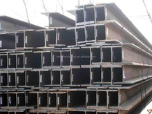Steel h beam, h beam steel, steel roofing support beam