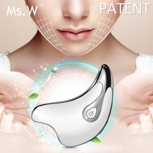 Ultrasonic Facial Massager l Acupuncture Point Make Face skin Exquisite , Rosy , Have Luster