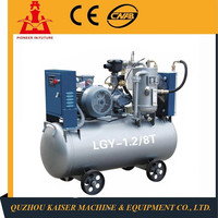 Miniature 7.5kw all-in-one machine portable screw movable air compressor LGYT-1.2/8