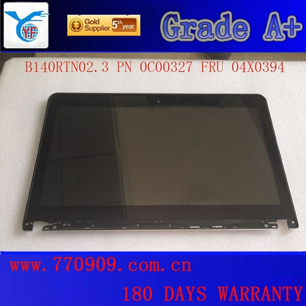 Brand New Grade A+ Touch Screen Laptop B140RTN02.3 FRU 04X4195 For E440/S440/L440/T431S/T440S/T430S