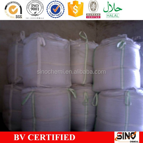Feed Grade Dicalcium Phosphate DCP With P18% Ca 20%