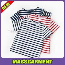 Stripe high quality plain baby clothes, Wholesale cheap adult baby clothes china