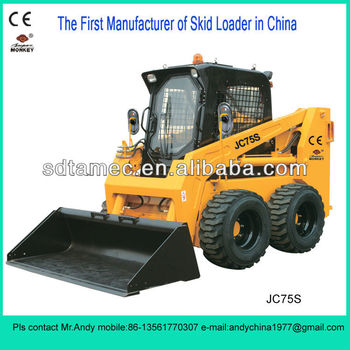 Skid steer loader,bobcat,skid loader with 75hp Deutz engine,loading capacity is 1050kg