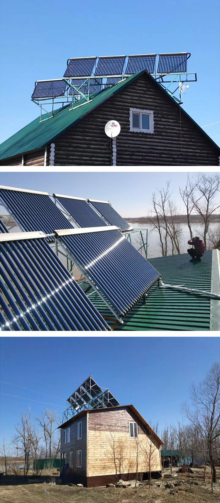 Ce srcc certification superior Anti freezing pipe solar collector for