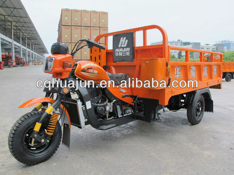 cn high quality heavy duty cargo motor tricycle/ trimoto for sale