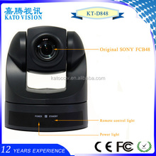 360 degrees pan video conference camera, 18 optical zoom PTZ auto tracking classroom lecture camera KT-D848