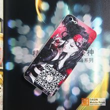 Customize cellphone case for iPhone 5 sublimation case