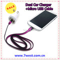 2014 Hot Selling Noodle Style Flat 2 in 1 Car Charger(Micro USB Data Cable+Dual 2 Ports Car Charger)for Blackberry