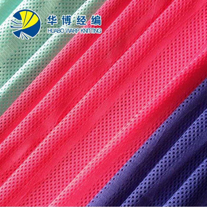 China supplier Spandex Pants pvc coated polyester mesh fabric
