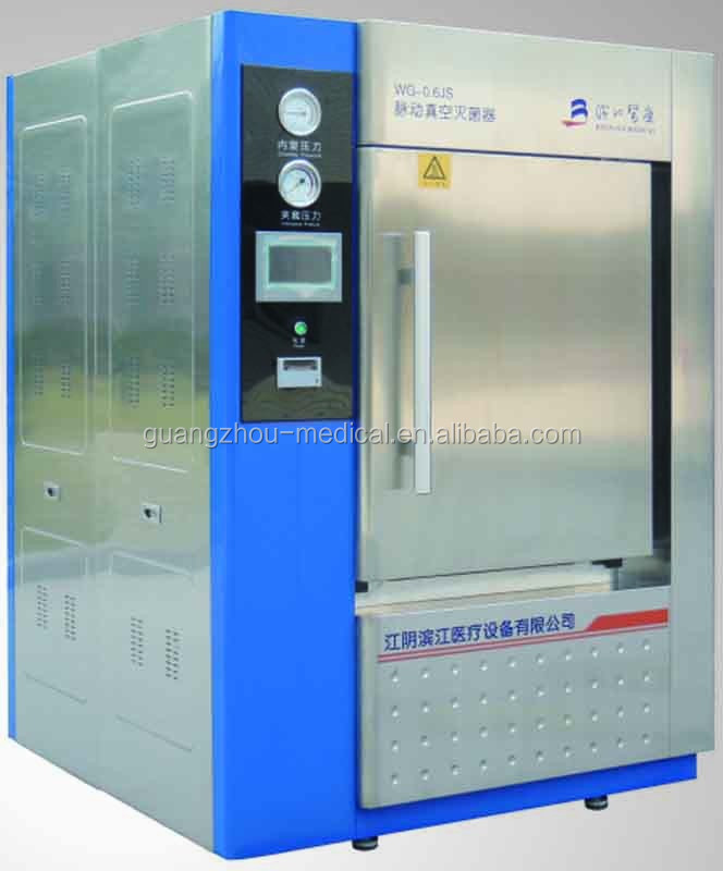 Autoclave prices, laboratory autoclave prices