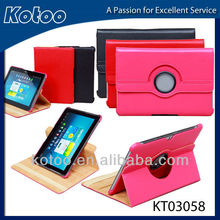 "2013 newest fashion case for 7"" tablet cover"