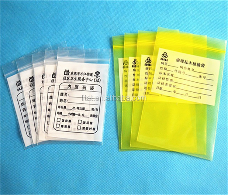 cheap custom printed small plastic bags for drugs