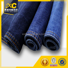 2016 Summer 100% cotton 6oz jeans wear fabric