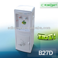 kitchen household appliances standing electric cooling water dispenser