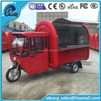 2016 Hot sales waterproof electric tricycle motorcycle food cart with CE certificate