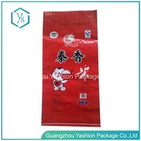 Direct Factory Alibaba China Wholesale Promotional Customized Laminated PP Woven Rice Bags of 25kg