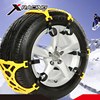 Xracing CS-012 Professional skidder polyester fiber /rubber snow wheel anti-skid link tire chain for car