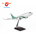 cheap items elegant model airplanes good birthday gifts for girls