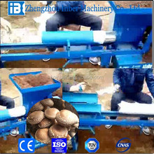 2017hot selling packing machine for mushroom