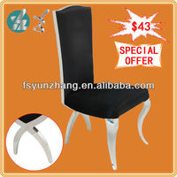 adult high black fabric dining chairs