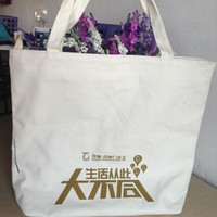 oem eco cotton tote bag for shopping