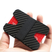 Hot sale New carbon fiber card holder rfid slim wallet
