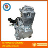 Factory Sell Quality 4 strokes air cool Motorcycle 250cc engine sale
