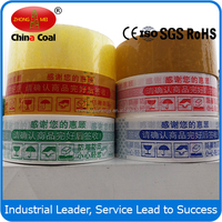 different colors BOPP/OPP Transparent Packaging Adhesive Tape