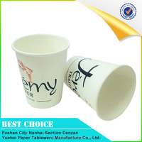 New style compostable biodegradable paper cups company with lid