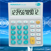 12-digits electronic calculator download 28vc portable desktop calculator mini calculator