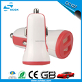 Low price dual usb car charger 5V 2A for smart phones