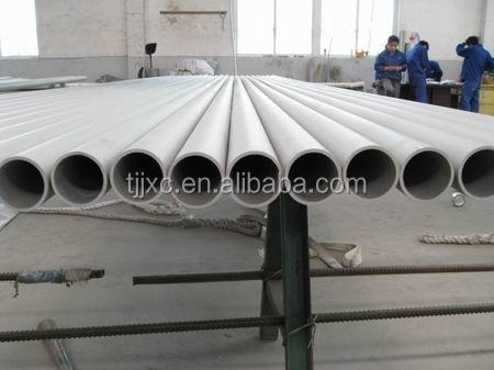 ASTM, BS, DIN, GB, JIS 0.5-50mm thick customized/OEM size/type different size of seamless round steel pipe/tube China JXC 095