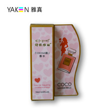 Gravure printing custom logo boxes for perfume packaging