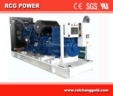 600kva diesel generator powered by Perkins engine
