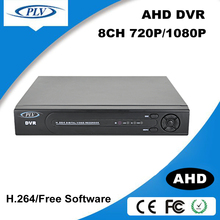 720P AHD Outdoor Camera h 264 AHD DVR, d1h 264 dvr