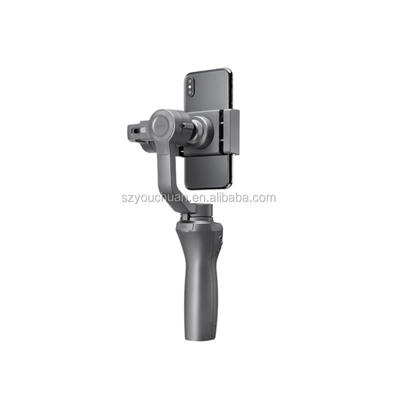 DJI Osmo Mobile 2 Handheld Gimbal 3-Axis Handheld Gimbal Stabilizer Phone Stabilizer for iPhone X Samsung Xiaomi Huawei <strong>01</strong>