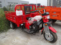 2014 150CC 200CC three wheel motorcycle for sale