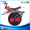 China Gift Items Unicycle CE RoHS One Wheel Self Balancing Yadea Scooter Vespa Electric Scooter Carbon Fiber Scooter