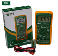 DT-9205M large screen digital multimeter