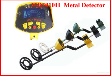 MD3010 II Ground metal detector gold prospectors gold exploration equipment